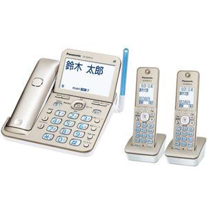 パナソニック コードレス電話機(子機2台付き)(シャンパンゴールド) VE-GD76DW-N