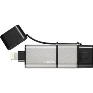 アイ・オー・データ機器 iPhone/Android/パソコン用 USBメモリー 128GB U3-IP2/128GK