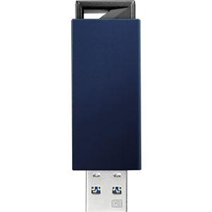 アイ・オー・データ機器 USB3.0/2.0対応 ノック式USBメモリー 8GB ブルー U3-PSH8G/B