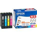 エプソン ビジネスインクジェット用 インクカートリッジ(4色パック) IC4CL69