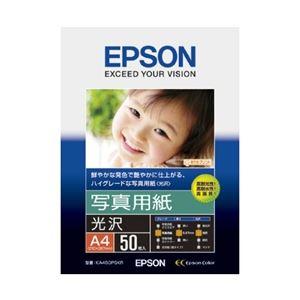 エプソン写真用紙≪光沢≫(A4/50枚)KA450PSKR