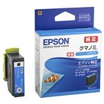 エプソン カラリオプリンター用 インクカートリッジ/クマノミ(シアン増量タイプ) KUI-C-L