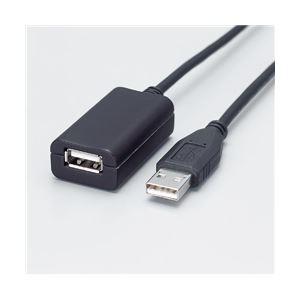 エレコム USB2.0&1.1対応 延長ケーブル USB2-EXA50