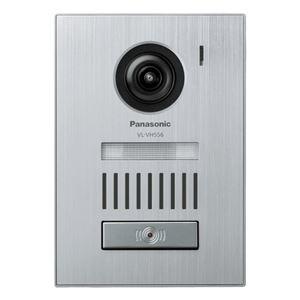 パナソニック カラーカメラ玄関子機 VL-VH556L-S - 拡大画像