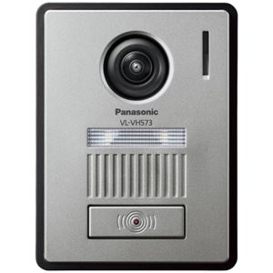 パナソニック カラーカメラ玄関子機 VL-VH573L-H - 拡大画像