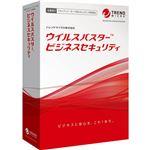 トレンドマイクロ PKG ウイルスバスター ビジネスセキュリティ 新規 5ユーザ CSSBWWM9XSBUPN370GZ