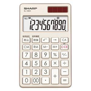 シャープ 電卓 10桁 (手帳タイプ) シャンパンゴールド EL-VW31-NX