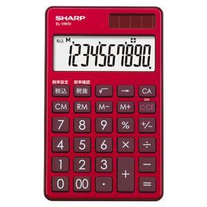 シャープ 電卓 10桁 (手帳タイプ) スタイリッシュレッド EL-VW31-RX
