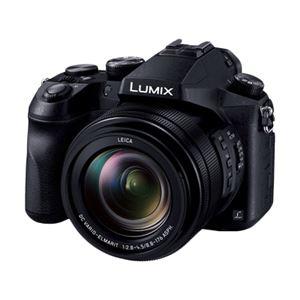パナソニック デジタルカメラ LUMIX FZH1 DMC-FZH1 - 拡大画像