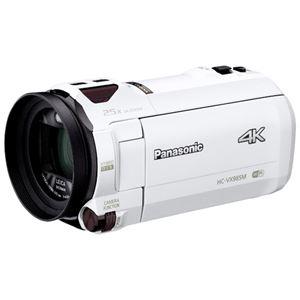 パナソニック デジタル4Kビデオカメラ (ホワイト) HC-VX985M-W - 拡大画像
