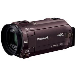 パナソニック デジタル4Kビデオカメラ (ブラウン) HC-WX995M-T - 拡大画像