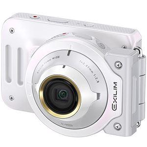 カシオ計算機 デジタルカメラ FREE STYLE EXILIM EX-FR100L ホワイト EX-FR100LWE - 拡大画像