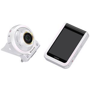 カシオ計算機 デジタルカメラ FREE STYLE EXILIM EX-FR100L ホワイト EX-FR100LWE