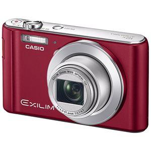 カシオ計算機 デジタルカメラ EXILIM EX-ZS240 レッド EX-ZS240RD - 拡大画像