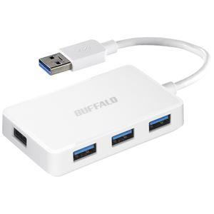 バッファロー USB3.0バスパワーハブ 4ポートタイプ ホワイト BSH4U100U3WH - 拡大画像
