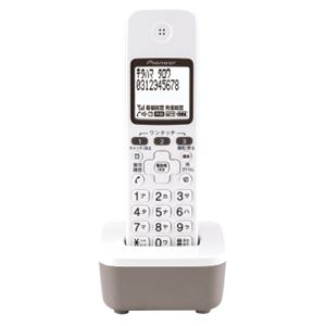 パイオニア デジタルコードレス留守番電話機用増設子機 ホワイト TFEK36W