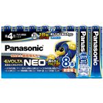 パナソニック 乾電池エボルタネオ 単4形 8本シュリンクパック LR03NJ/8SW