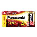 パナソニック アルカリ乾電池 単1形 4本シュリンクパック LR20XJ/4SW