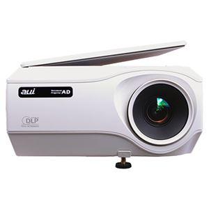 TAXAN ドキュメントプロジェクター 3100lm XGA 6.1kg DLP方式 書画カメラ搭載 AD-2100X - 拡大画像
