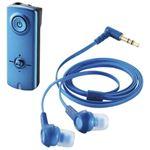 エレコム Bluetoothオーディオレシーバー/イヤホン付/NFC・AAC対応/ブルー LBT-PHP150BU