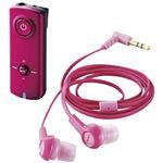エレコム Bluetoothオーディオレシーバー/イヤホン付/NFC・AAC対応/ピンク LBT-PHP150PN