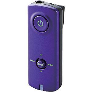 エレコム Bluetoothオーディオレシーバー/イヤホン付/NFC・AAC対応/パープル LBT-PHP150PU