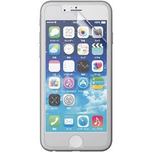 エレコム iPhone 6用指紋防止エアーレスフィルム/反射防止タイプ/2枚入り PM-A14FLFT2