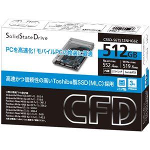 CFD販売 SSD 512GB 2.5inch TOSHIBA製 CSSD-S6T512NHG6Z CSSD-S6T512NHG6Z
