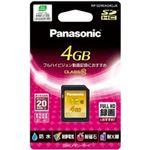 パナソニック 4GB SDHCメモリーカード RP-SDWA04GJK