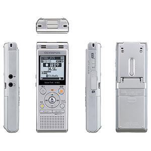 オリンパス ICレコーダー Voice-Trek (シルバー) V-862 SLV