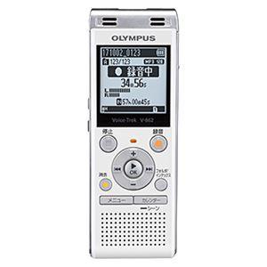 オリンパス ICレコーダー Voice-Trek (ホワイト) V-862 WHT
