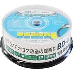 グリーンハウス BD-R 録画用 25GB 1-4倍速 20枚スピンドル インクジェット対応 GH-BDR25B20