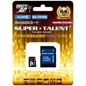 SUPERTALENT UHS-I microSDXCメモリーカード 64GB Class10SDXC変換アダプタ付 ST64MSU1P
