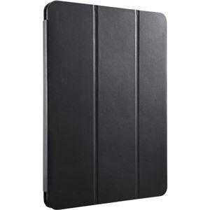 バッファロー 9.7インチiPad(2017年発表モデル)専用 レザーケース 3アングルスタンド フラップモデルブラック BSIPD1709CLFBK