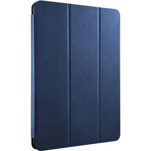 バッファロー 9.7インチiPad(2017年発表モデル)専用 レザーケース 3アングルスタンド フラップモデルブルー BSIPD1709CLFBL