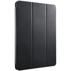 バッファロー 10.5インチiPad Pro 2017年発売モデル専用 レザーケース 3アングルスタンドフラップモデル ブラック BSIPD1710CLFBK