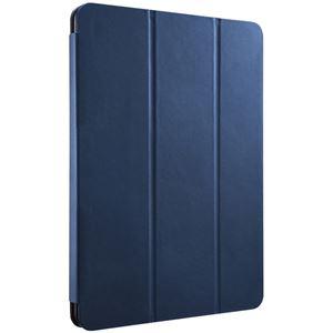 バッファロー 10.5インチiPad Pro 2017年発売モデル専用 レザーケース 3アングルスタンドフラップモデル ブルー BSIPD1710CLFBL
