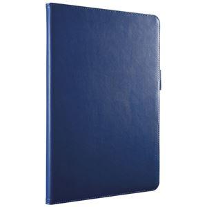 バッファロー 10.5インチiPad Pro 2017年発売モデル専用 スタンダードレザーケース ブルー BSIPD1710CLSBL