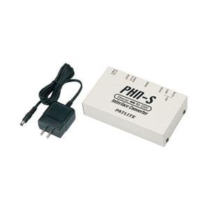 パトライト Ethernet インターフェースコンバータ (Ethernet≪-≫シリアル) PHN-S