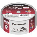 パナソニック 録画用2倍速ブルーレイディスク 片面1層25GB(書換型) スピンドル30枚パック LM-BES25P30