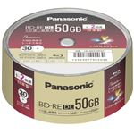 パナソニック 録画用2倍速ブルーレイディスク 片面2層50GB(書換型) スピンドル30枚 LM-BES50P30