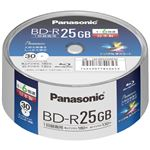 パナソニック 録画用6倍速ブルーレイディスク 片面1層25GB(追記型) スピンドル30枚パック LM-BRS25MP30
