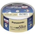 パナソニック 録画用2倍速ブルーレイディスク 片面2層50GB(追記型) スピンドル30枚 LM-BRS50P30
