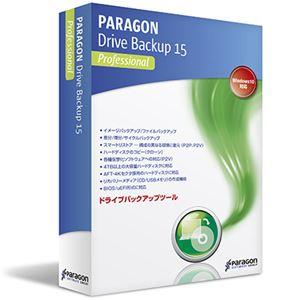 パラゴンソフトウェア Paragon Drive Backup 15 Professional シングルライセンス DPF01