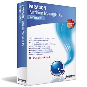 パラゴンソフトウェア Paragon Partition Manager 15 Professionalシングルライセンス PPF01