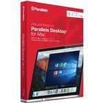 パラレルス Parallels Desktop 12 for Mac Retail Box 5 Units JP(5ユーザー版) PDFM12L-BX5-JP