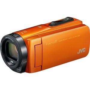 ビクター 64GBハイビジョンメモリームービー(サンライズオレンジ) GZ-RX670-D 商品画像