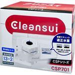 三菱ケミカル・クリンスイ 蛇口直結型浄水器 CSPシリーズ クリンスイ CSP701-WT