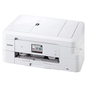 ブラザー工業 A4インクジェット複合機/10/12ipm/両面印刷/有線・無線LAN/ADF/手差し/レーベル印刷 DCP-J983N