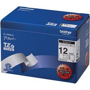 ブラザー工業 TZeテープ ラミネートテープ(白地/黒字) 12mm 10本パック TZe-231V10